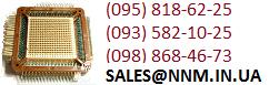 Продажа серверов и комплектующих